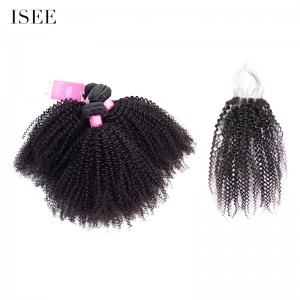 ISEE HAIR Afro Curly Bundles with Closure 9A Grade 100% Human Virgin Hair