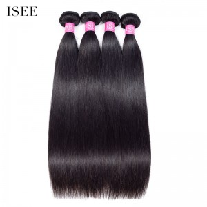 ISEE HAIR 10A Grade 100% Human Virgin Hair unprocessed Straight Hair 4 Bundles Deal